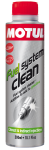 Motul Fuel System Clean Auto 0,2л